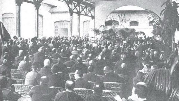 1918. Inauguració segunda edición en 1918