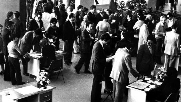 1970. FIAM